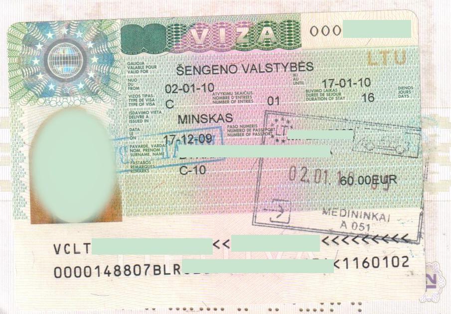 Шенгенская виза Литва первый въезд