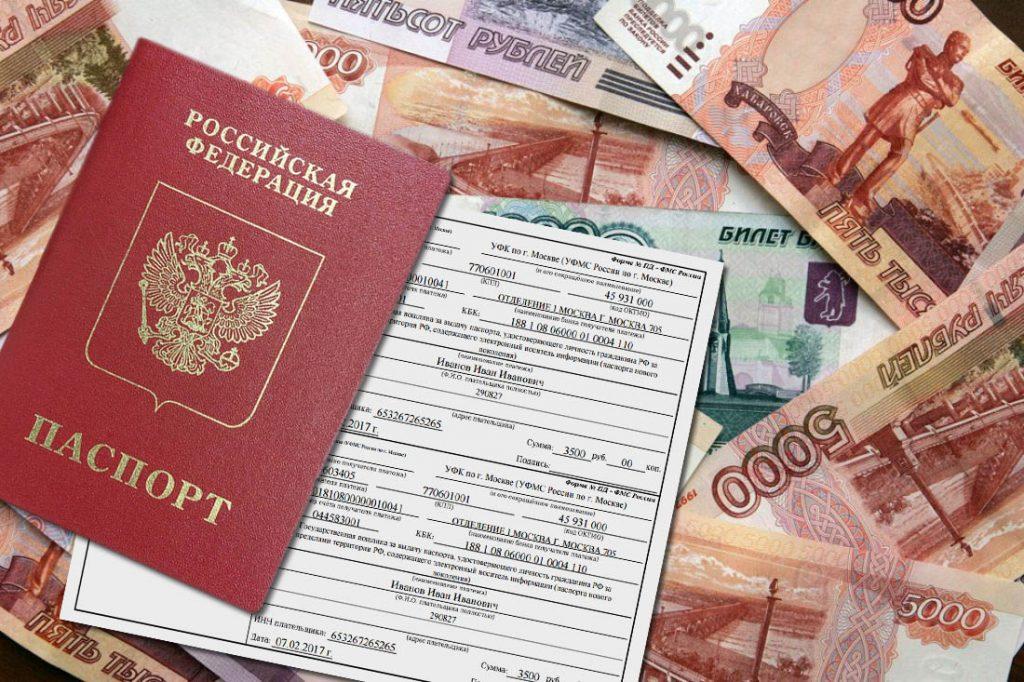 цена шенгенской визы 2019