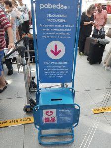 """Авиакомпания лоукостер """"Победа"""" ✈ - информация о тарифах, багаже, покупка дешевых билетов на 2020."""