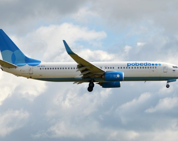 Авиакомпания Победа, самолет Boeing 737-8MA