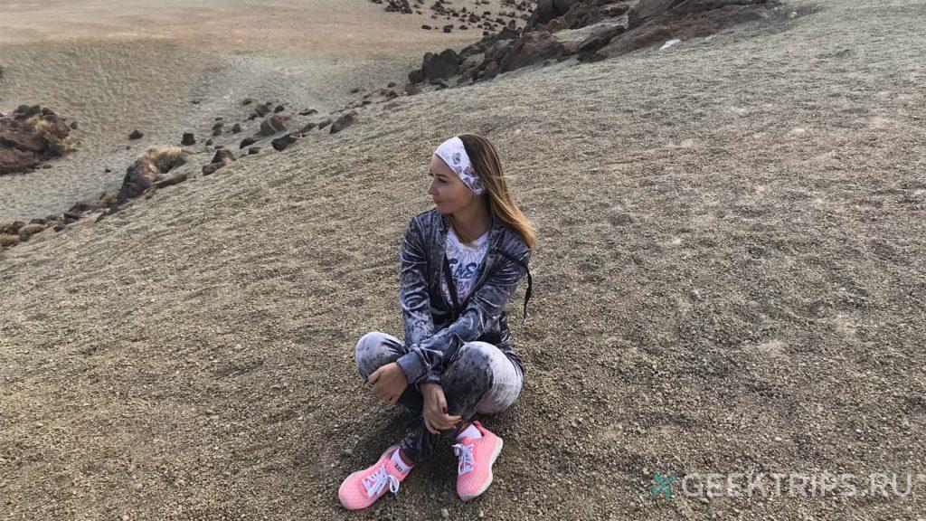 Вулкан Тейде пейзаж девушка личное фото на Канарских островах что посмотреть достопримечательности