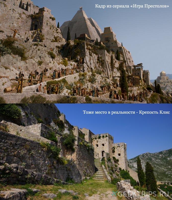 Крепость Клис где снимали Игра престолов - место в Хорватии