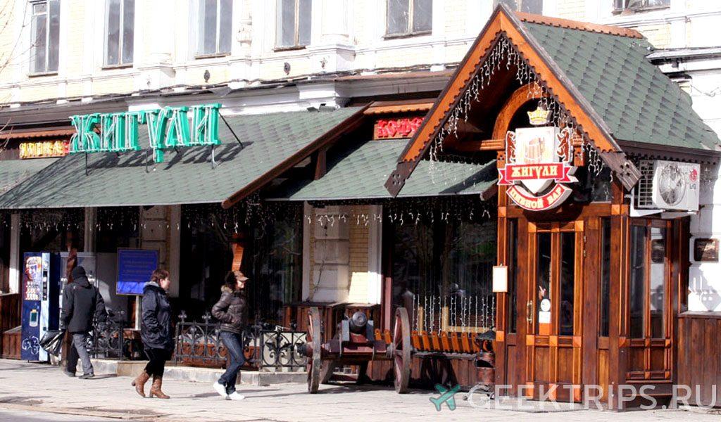 саратов кафе где поесть еда ресторан жигули проспект кирова