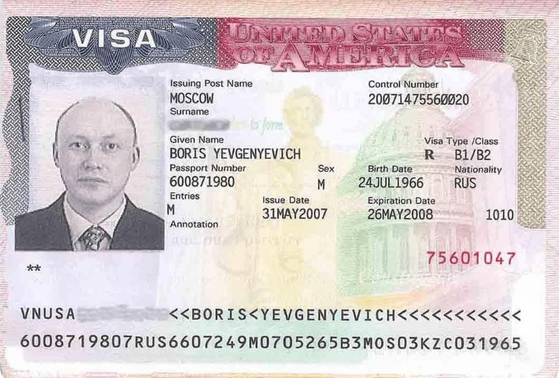 какая виза нужна в сша - примеры всех виз в Америку