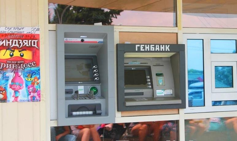 снять деньги в крыму с карты сбербанка