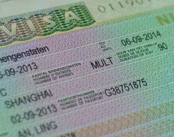 шенген без брони билетов 2019