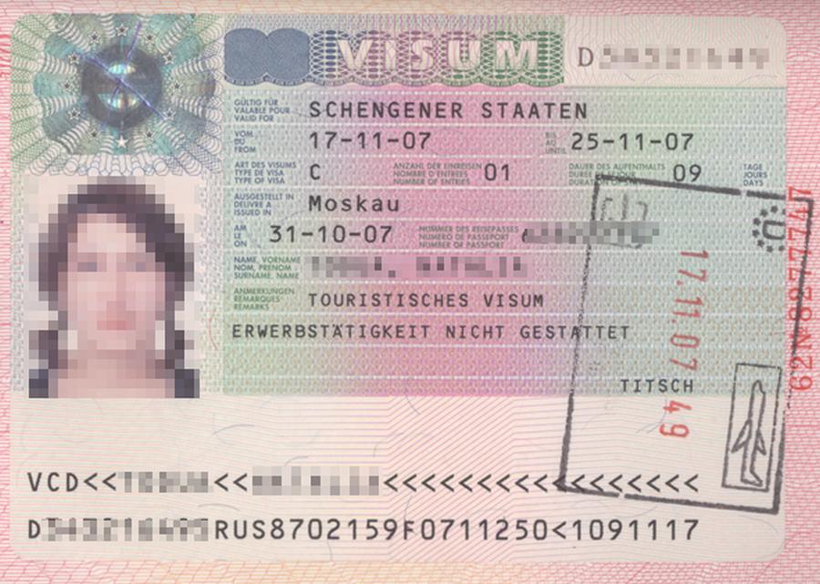 страховка в германию 2019 для визы