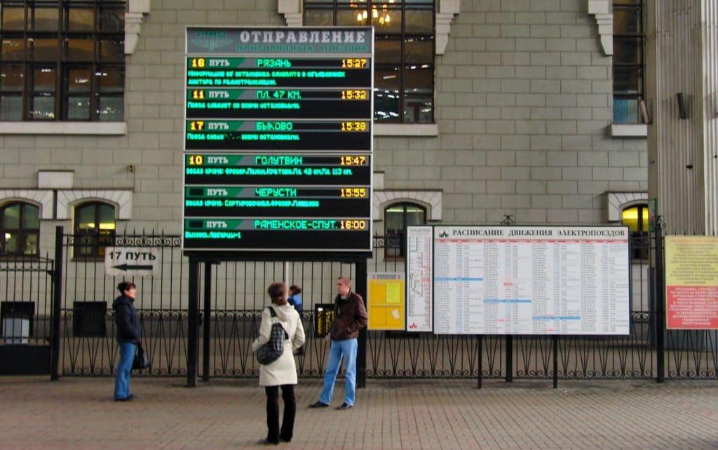 расписание казанский вокзал сегодня