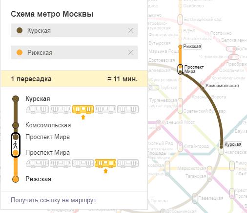 как добраться с Курского вокзала до Рижского вокзала