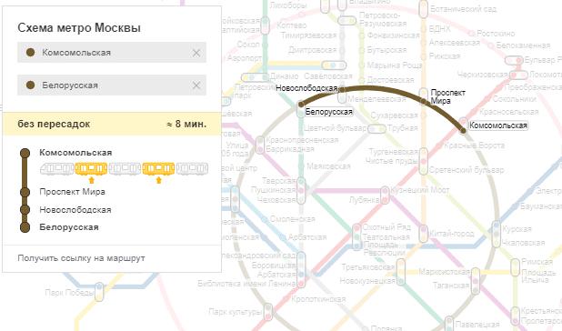 как доехать с Казанского вокзала до Белорусского вокзала