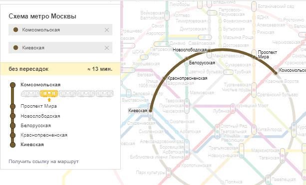 как доехать с Казанского вокзала до Киевского вокзала