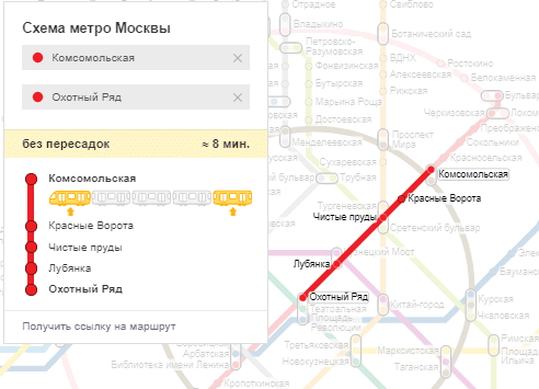 как доехать с Казанского вокзала до Кремля