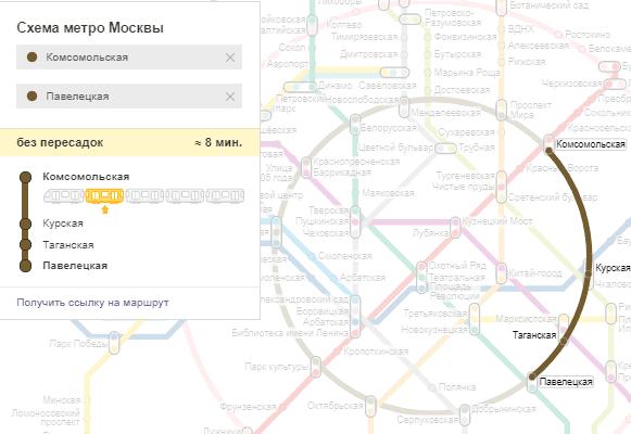 как доехать с Казанского вокзала до Павелецкого вокзала