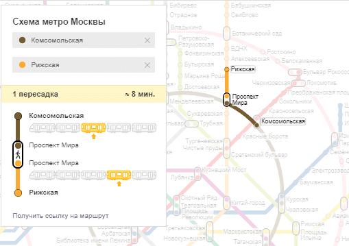 как доехать с Казанского вокзала до Рижского вокзала