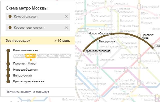 как доехать с Казанского вокзала до зоопарка Москвы