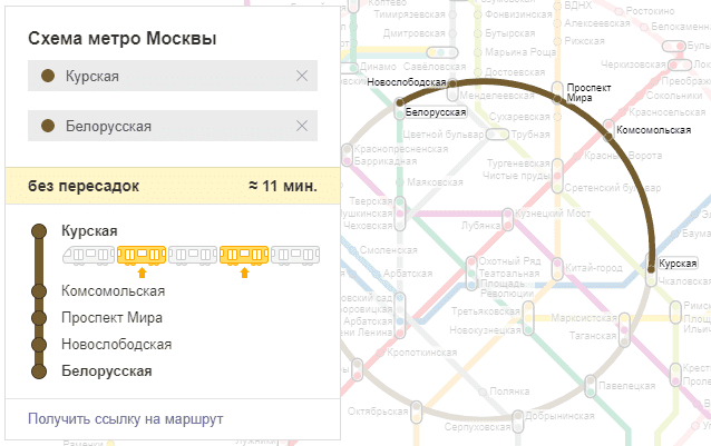 как доехать с Курского вокзала до Белорусского вокзала