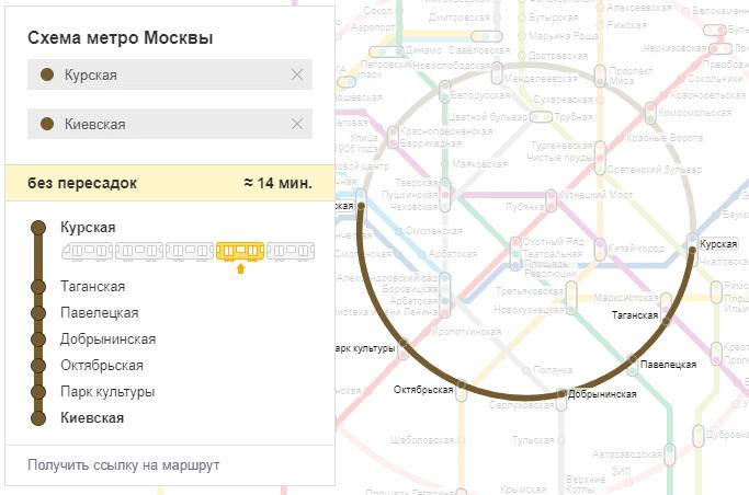 как доехать с Курского вокзала до Киевского вокзала
