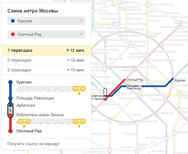 как доехать с Курского вокзала до Кремля