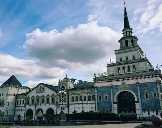 казанский вокзал город москва