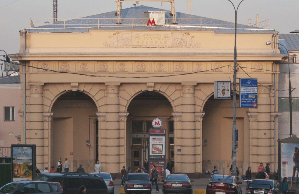курский вокзал как добраться на метро
