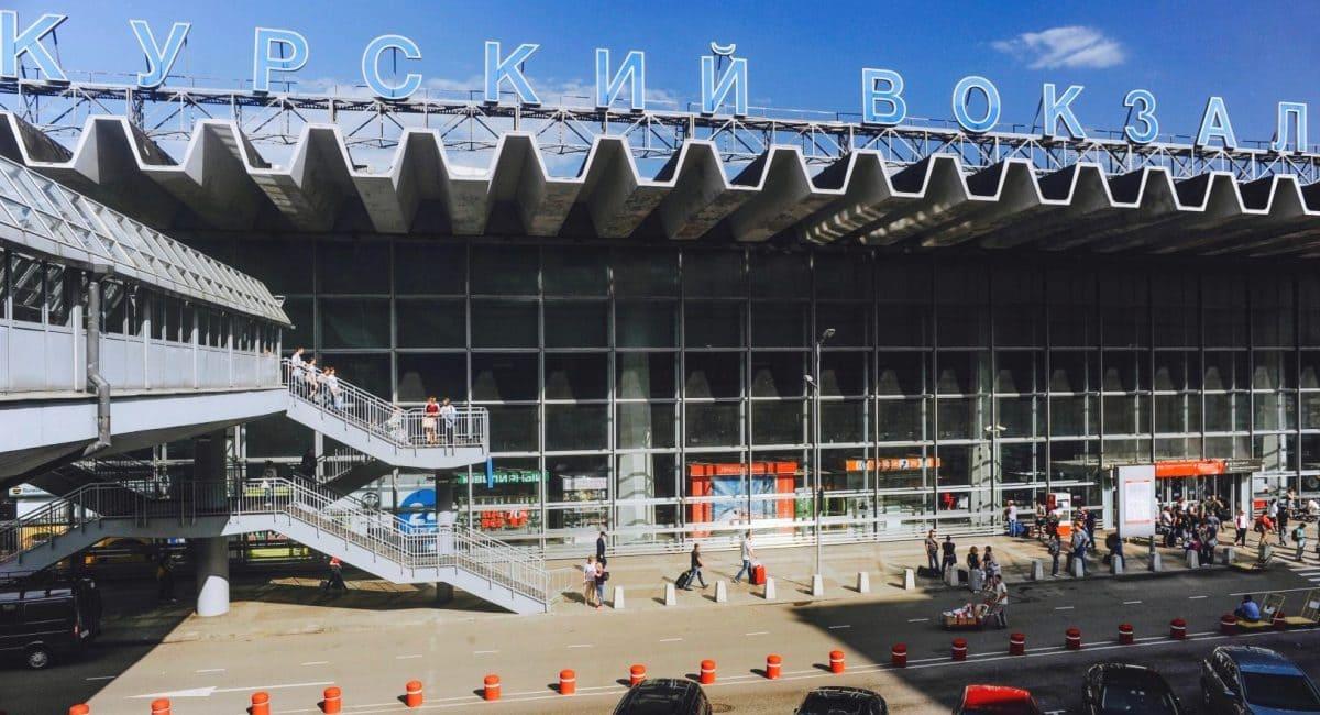 москва курский вокзал как добраться