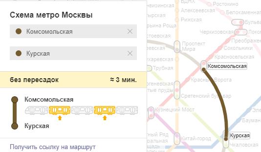 как доехать с Ярославского вокзала до Курского вокзала