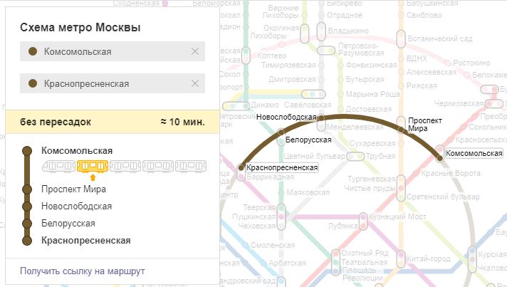 как доехать с Ярославского вокзала до зоопарка москвы
