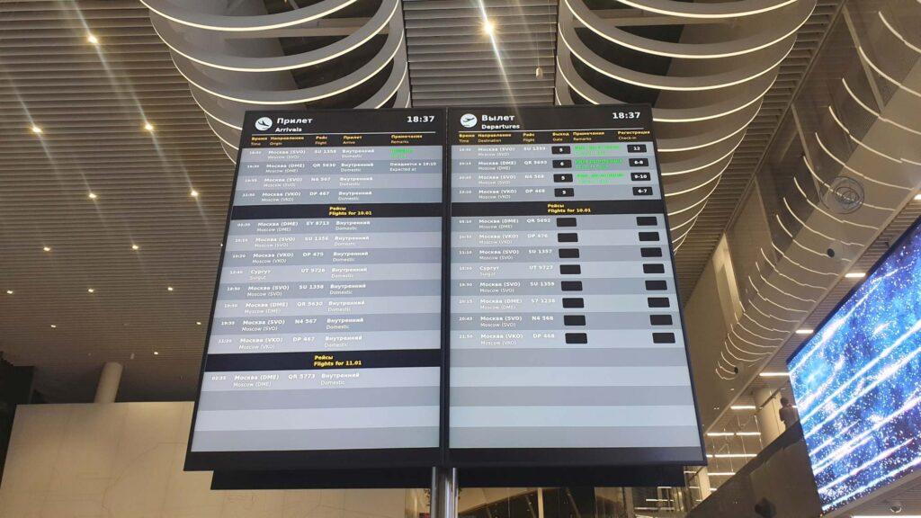 табло аэропорта гагарин саратов