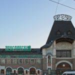 Как добраться до Ярославского вокзала города Москвы