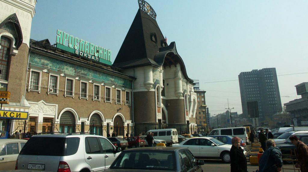 ярославский вокзал как доехать на машине такси