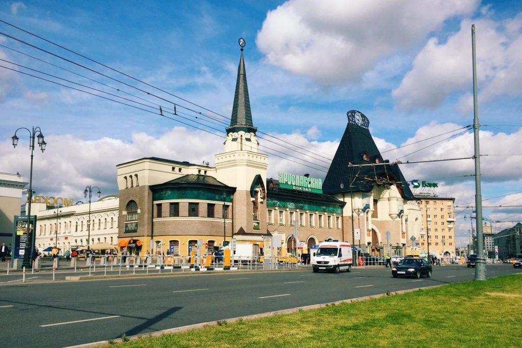 ярославский вокзал москвы как доехать