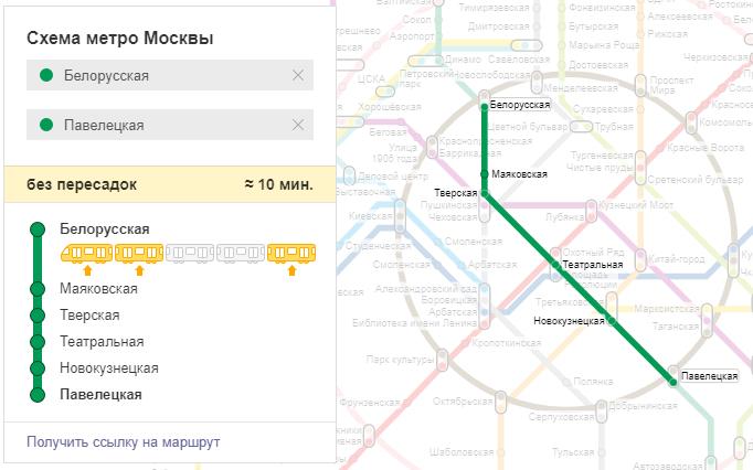 как добраться с белорусского вокзала до павелецкого вокзала
