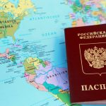 Страхование документов в поездке