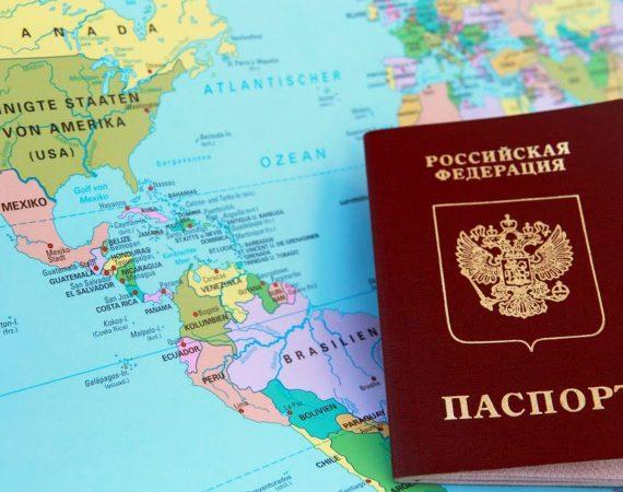 Страхование документов во время путешествия