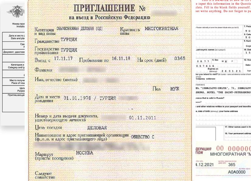 виза для граждан турции в россию 2019