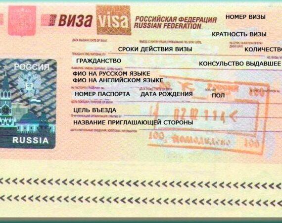 Türk sakinleri için Rusya'ya vize