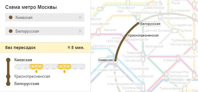 добраться с киевского вокзала до белорусского