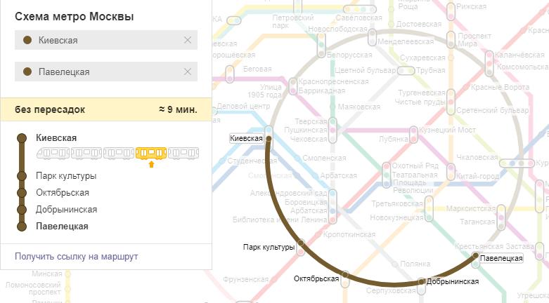 добраться с киевского вокзала до павелецкого