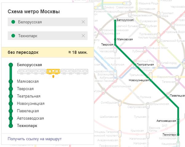 """Как добраться с Белорусского вокзала до """"Острова мечты"""""""