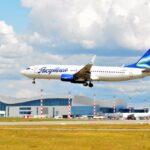 Как добраться общественным транспортом до аэропорта Симферополя?