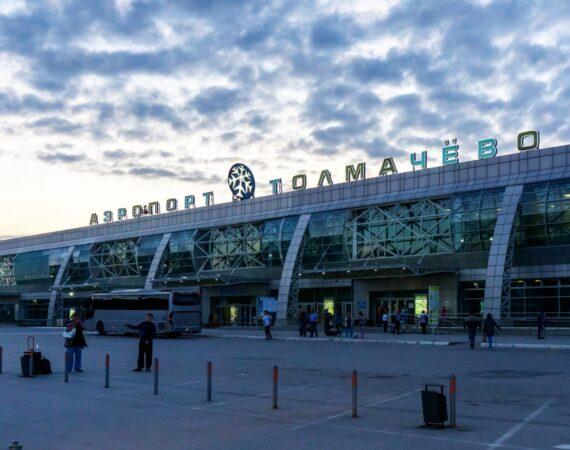как добраться до аэропорта толмачево