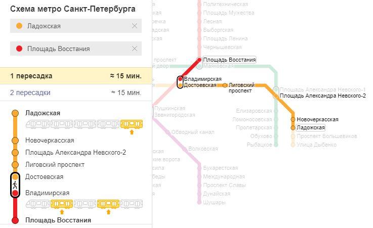 как добраться с ладожского вокзала на московский