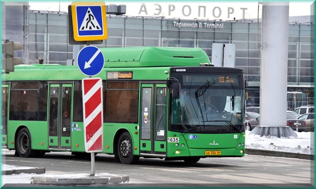 как добраться от аэропорта до екатеринбурга
