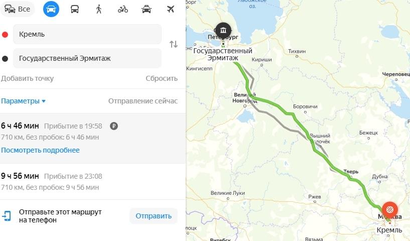 стоимость проезда по платной дороге от москвы до санкт петербурга 2020 по транспортеру