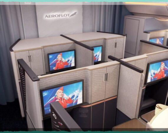 бизнес-класс аэрофлот