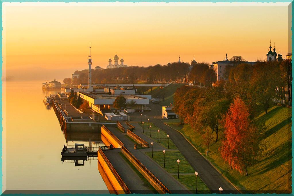 отдых в россии осенью