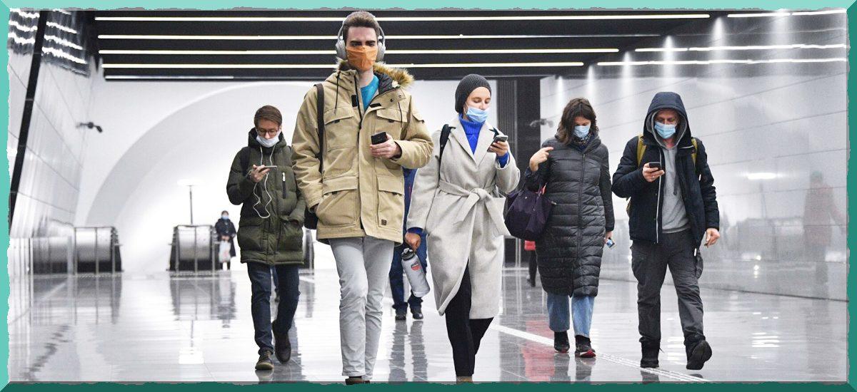 Поездки в отпуск во время пандемии COVID-19