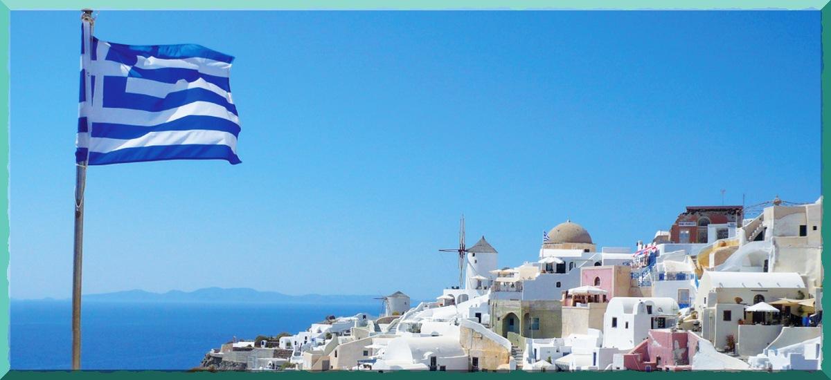 Как попасть в Грецию